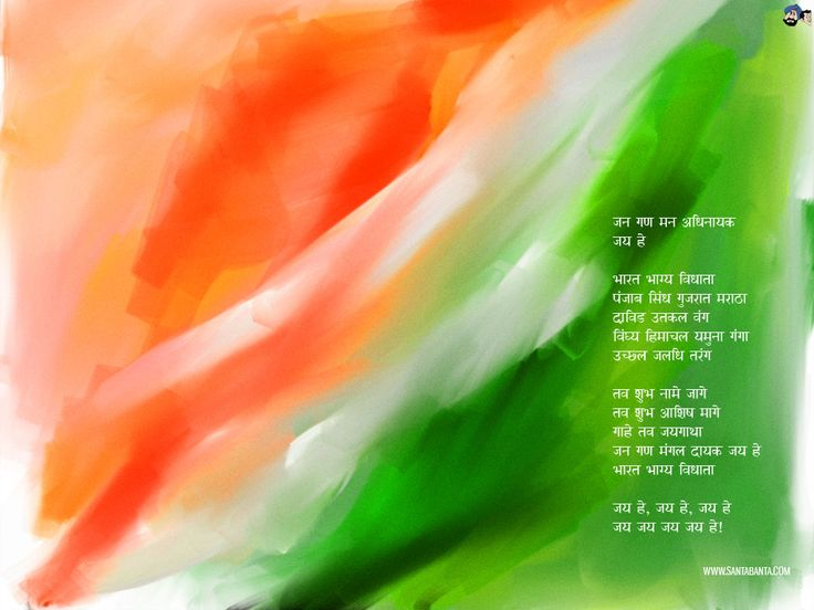 India Independence Day Wallpapers HD Pictures August ×