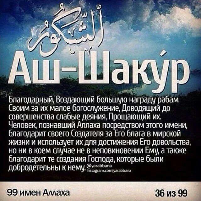 дверные картинки с именами аллаха на русском выбор материалов