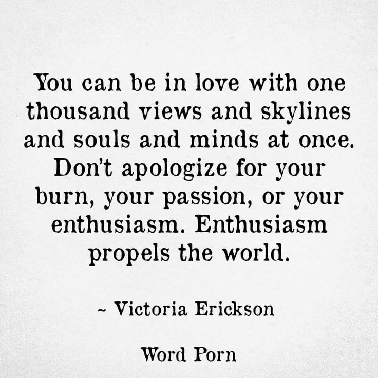 Enthusiasm propels the world