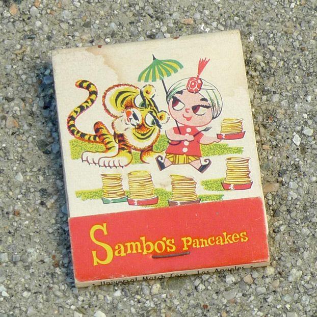 sambo's, loved that restaurant!