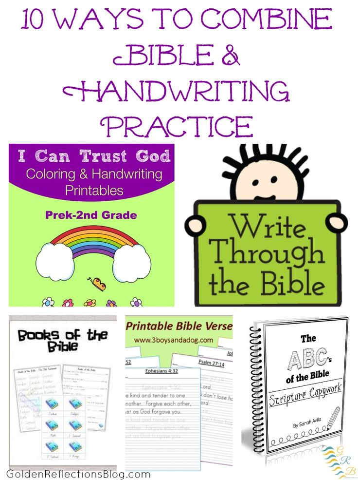 10 ways to combine bible and handwriting practice god children and words. Black Bedroom Furniture Sets. Home Design Ideas