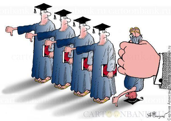 Суд и власть в категории Cartoon, Сергеев Александр