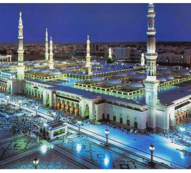 """Al-Masjid an-Nabawi mecset, más néven """"A Próféta mecset"""" Medina Szaúd    -Arábia"""