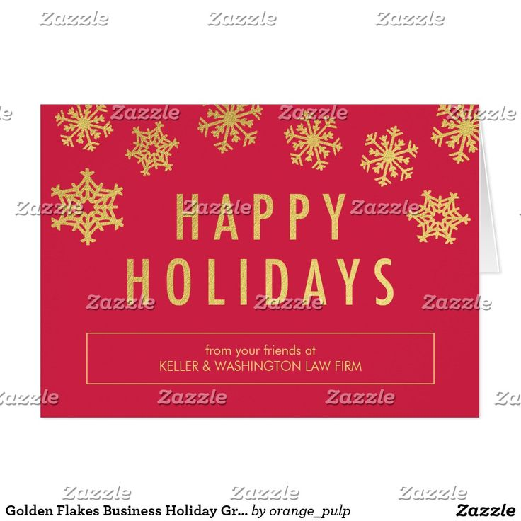 132 best CHRISTMAS CARDS 2016 - a variety of holiday cards to ...