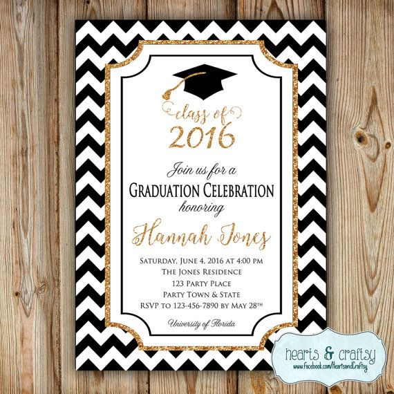 Graduation Party Invitation - College Graduation Invitation - High School…