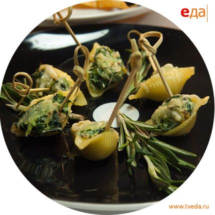 Ракушки, фаршированные шпинатом