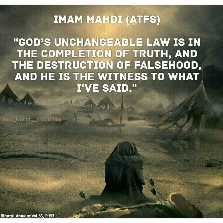 27 best Imam Mahdi as ...