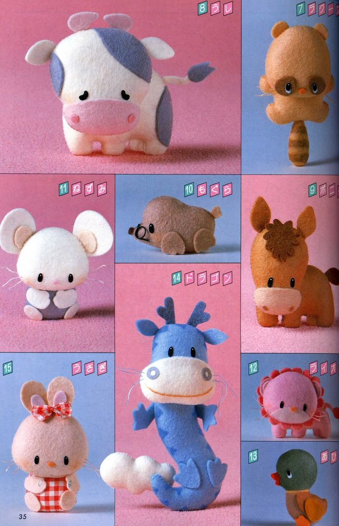 Felt Animals | by This and That From Japan