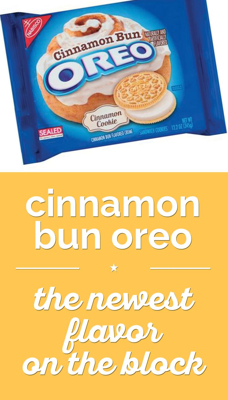 Have you tried the new flavor of Oreo yet? While many of us love the simplicity of those two chocolate cookies with a bit (or a lot!) of cream stuffed in between, there's something oh-so appealing about their newest flavor: Cinnamon Bun.