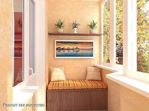 Благоустройство балкона.  Всё больше и больше владельцев жилья решаются использовать балкон или лоджию не как склад ненужных вещей, а как место отдыха или дополнительную комнату. И начинают с остекления, которое может быть холодным или тёплым (герметичным), либо присоединяют балкон или лоджию к жилой комнате.  Холодное остекление выполняется с помощью пластиковых, деревянных или металлических рам с обычным, тонированным или оргстеклом. Это хорошая защита от дождя, снега, пыли и ветра, но не…