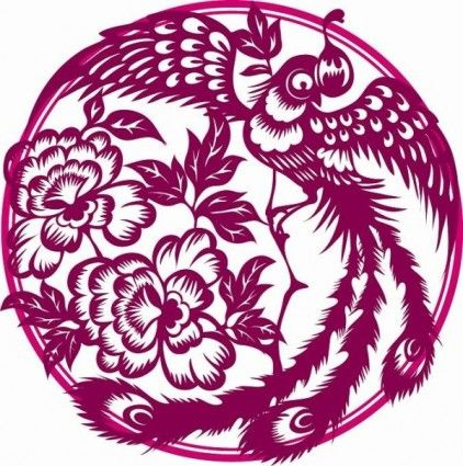 1000+ images about Beautiful Paper cutting, on Pinterest | Paper ...