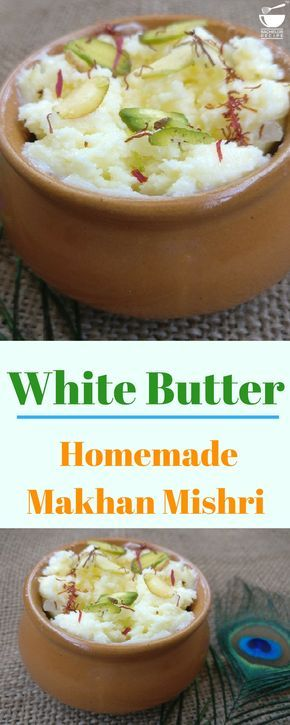 MAKHAN MISHRI' is the most liked all time favorite of Lord Krishna and so was fondly called 'Makhan Chor'. On the holy occasion of #janmashtami, devotees offer a special #bhog / #prashad of #makhan #mishri. So, here is a #homemade #recipe to make #white #butter ( Makhan Mishri ) for this Gokulashtami. :) -Bachelor Recipe. #bachelorrecipe #janmashtmiSpecial #festive #recipeOfTheDay