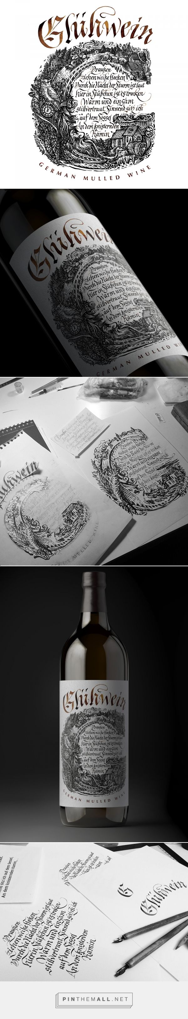 Mulled Wine label design concept by Julia Zhdanova & Vadim Briksin - http://www.packagingoftheworld.com/2016/12/mulled-wine.html