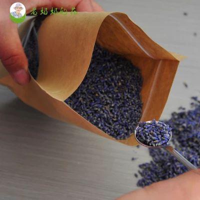 Yili естественно зерно сушат лаванды ароматерапия саше сушеные цветы лаванды оптовая средства подушка сна бесплатная доставка - Taobao