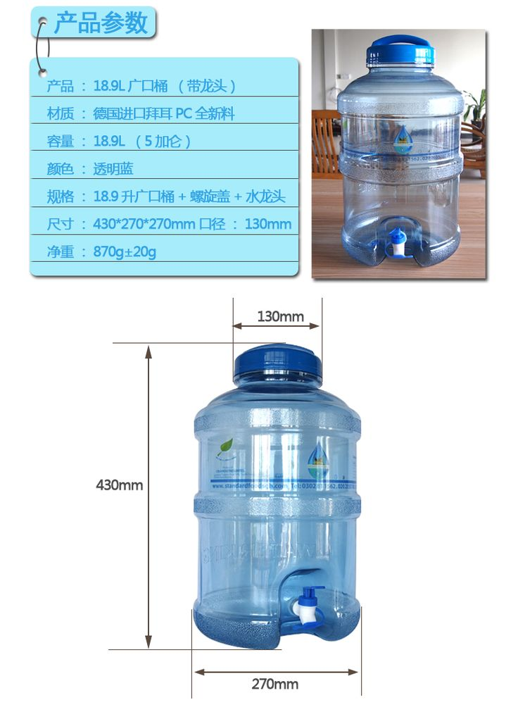 name5 gallon water bottle with tap model5 gallon water bottle with tap - 5 Gallon Water Bottles