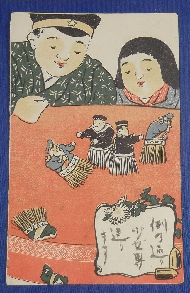 1900's 1900s RussoJapanese War Caricature Art Postcard