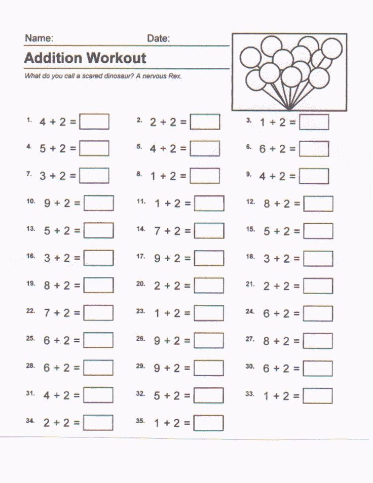 21 best images about kumon on pinterest english free math and drills. Black Bedroom Furniture Sets. Home Design Ideas