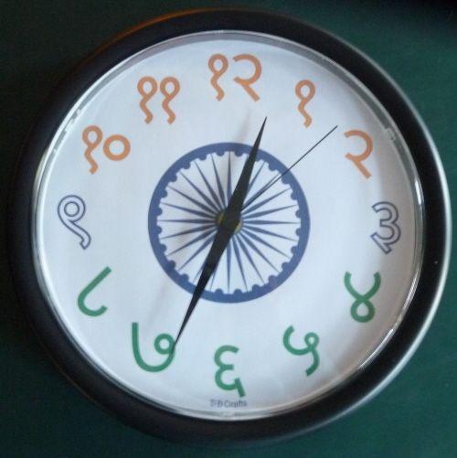 17 Best Images About Devanagari On Pinterest Ancient