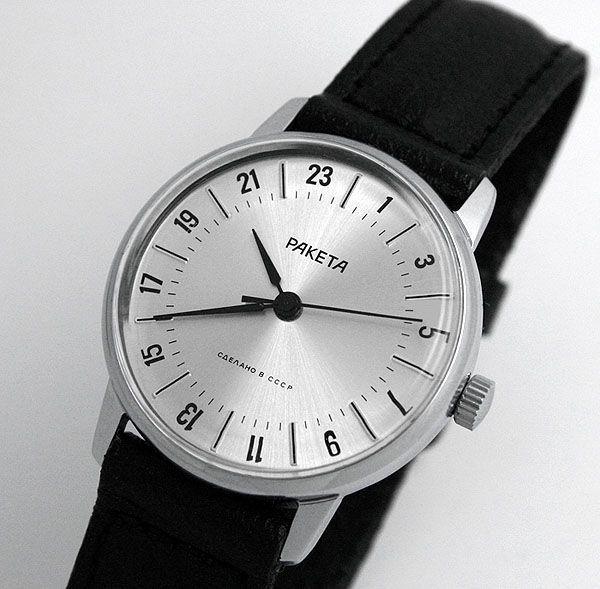 Net 24 uurs horloge