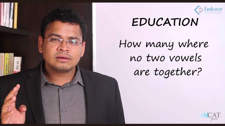 This video teaches you how to solve the word arrangement problems and other kinds of position arrangement topics using the concept of permutation and combination. Permutation & combinations is applied to a plenty of questions and is asked in a variety of ways in the quantitative ability section of various competitive exams like CAT, CMAT, GMAT & GRE. For classroom coaching visit www.endeavorcareers.com and for online preparation visit www.catgurus.com.