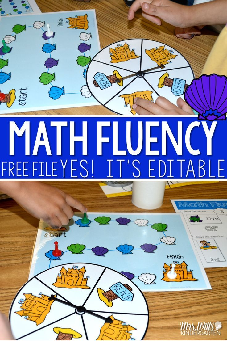 FREE Addition and subtraction math fluency and numbers to 10. My students love playing this game! Use this for spring theme or any day! Easy game to differentiate: *Students can read numerals, count up to nine, ten frames, and read number words. *Students can practice addition and subtraction facts 0-5 *Students can practice addition and subtraction facts 6-10 Summer and beach themed!