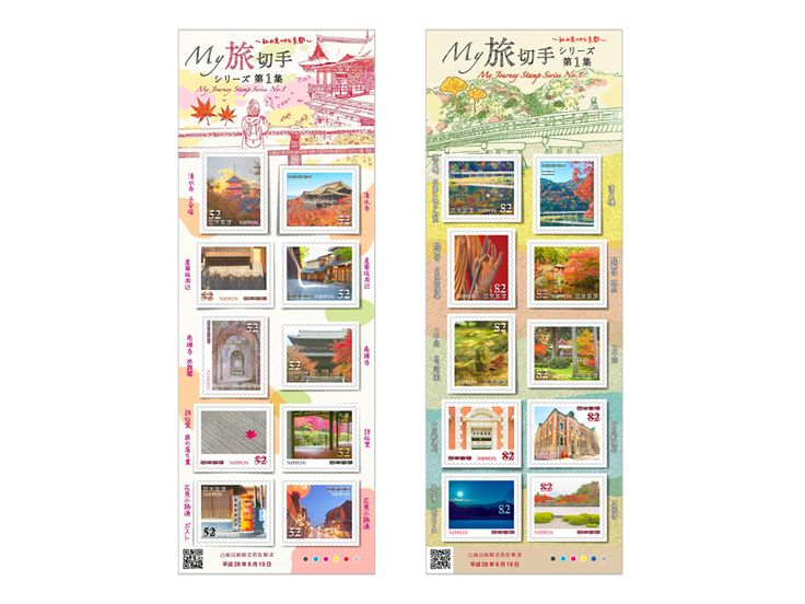 COLLECTORZPEDIA My Journey Stamp Series No.1