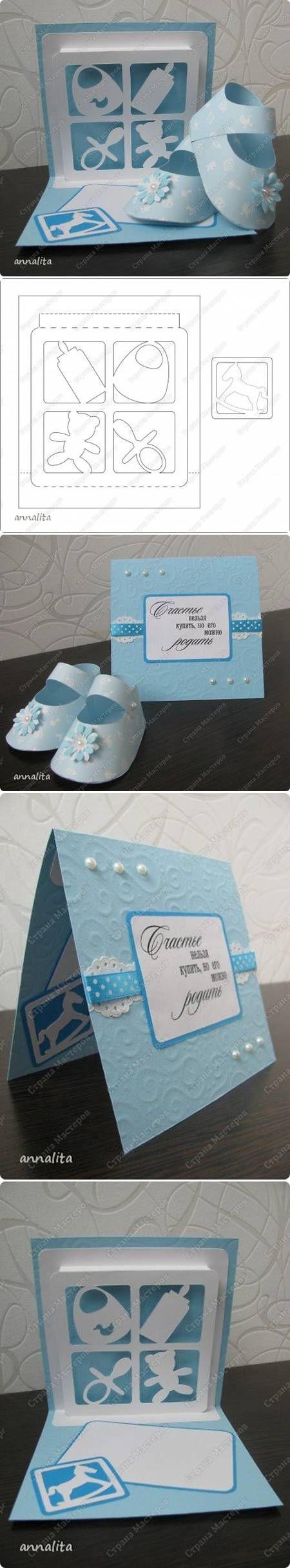 Plantilla DIY Tarjeta recién nacido