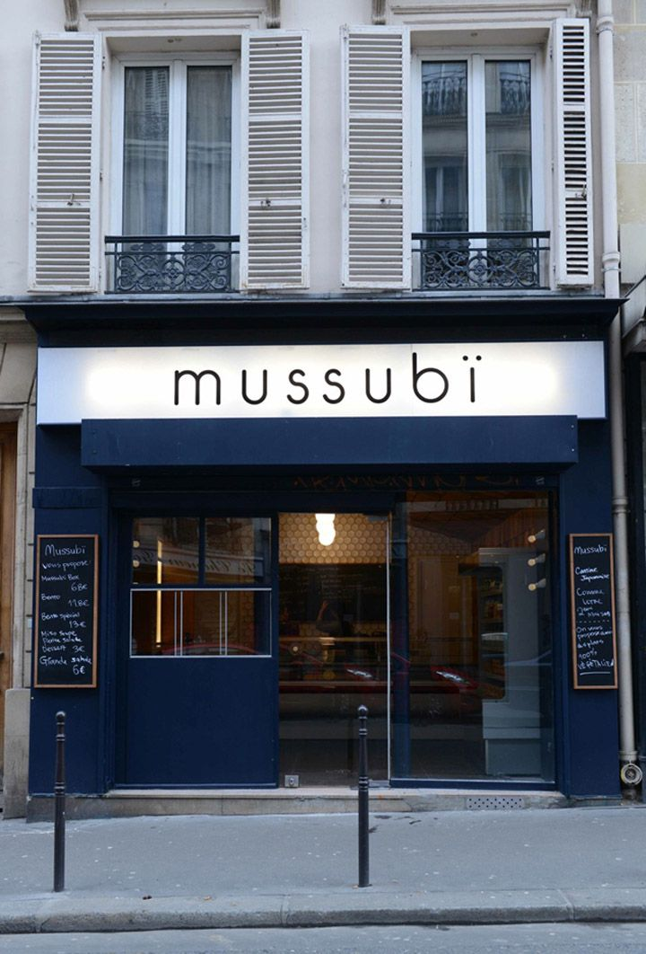 Mussubi Japanese cuisine by Studio Janreji Paris