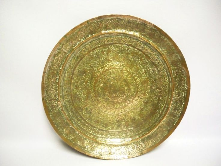 """Mid 1800s 15"""" Eastern/Islamic Solid Copper Tray"""