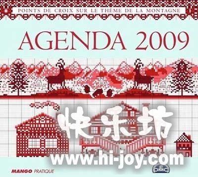 Gallery.ru / Фото #43 - Mango Agenda - Labadee