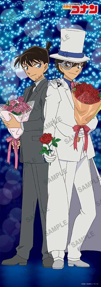 Kudo Shinichi & Kaito Kuroba