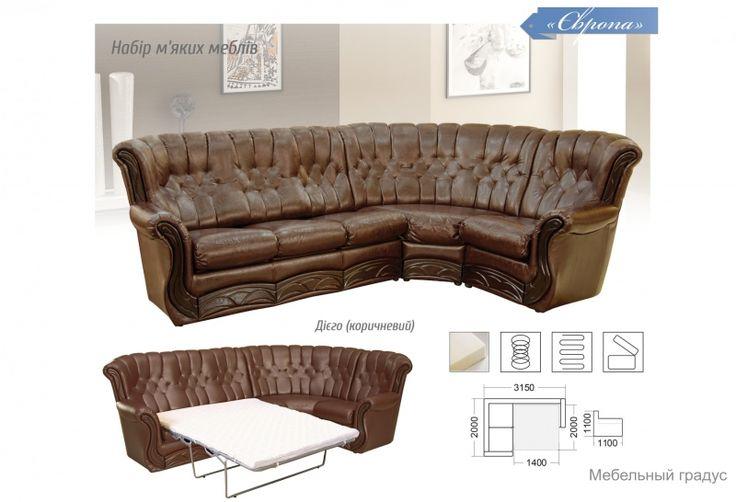 Угловой диван Европа Мебель Сервис