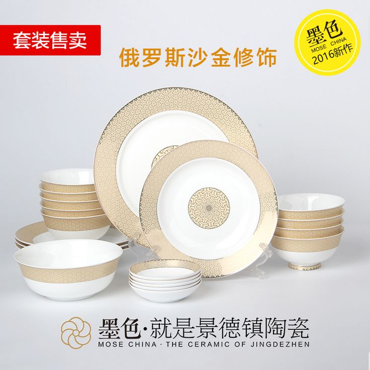 Black ceramic bone china tableware set 48 head of European luxury dishes dishes set gifts of Phnom Penh, Yue Hua