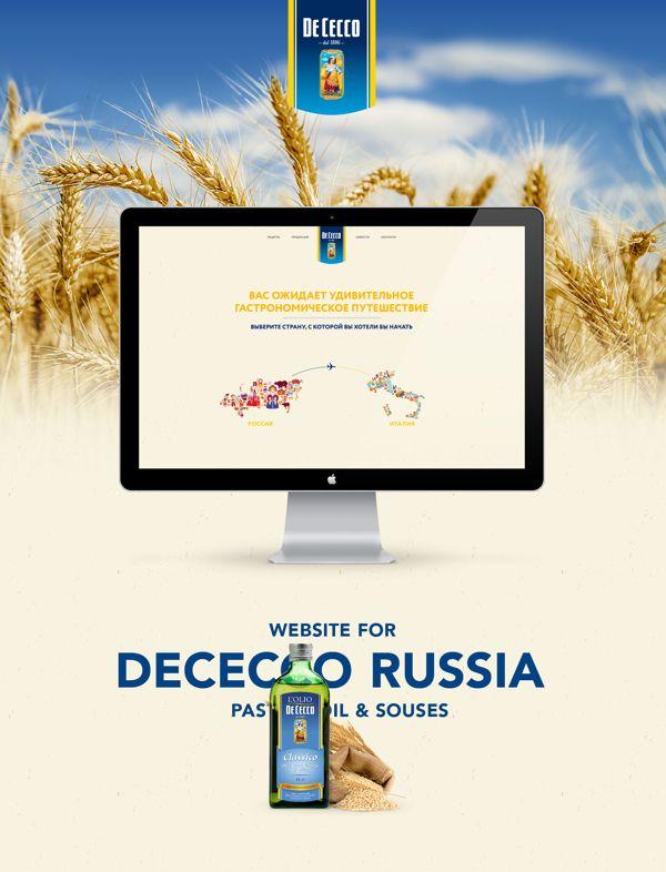 Dececco Russia Website on Behance