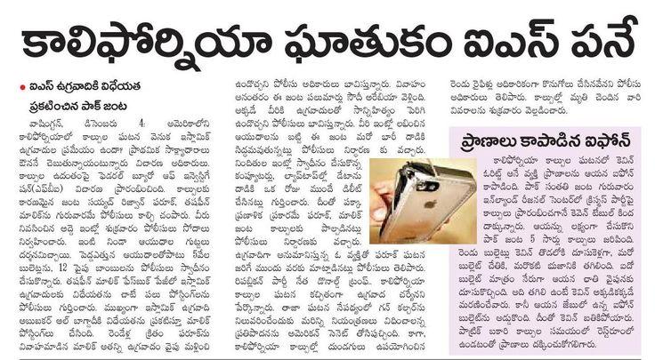 Telugu Titans vs Patna Pirates Live Stream Pro Kabaddi