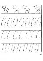 Прописи для детей 4-5 лет 16