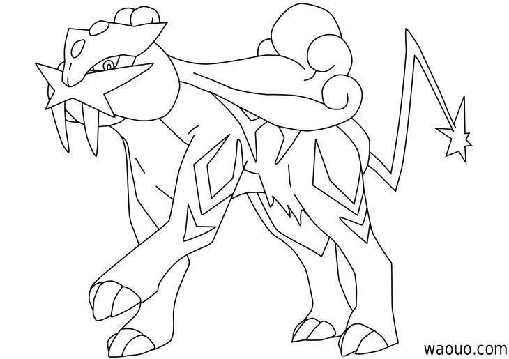Coloriage Pokemon Legendaire Raikou Pokemon Home Pictures Sketches