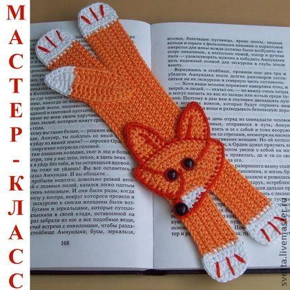 Marcadores de livro - bookmark