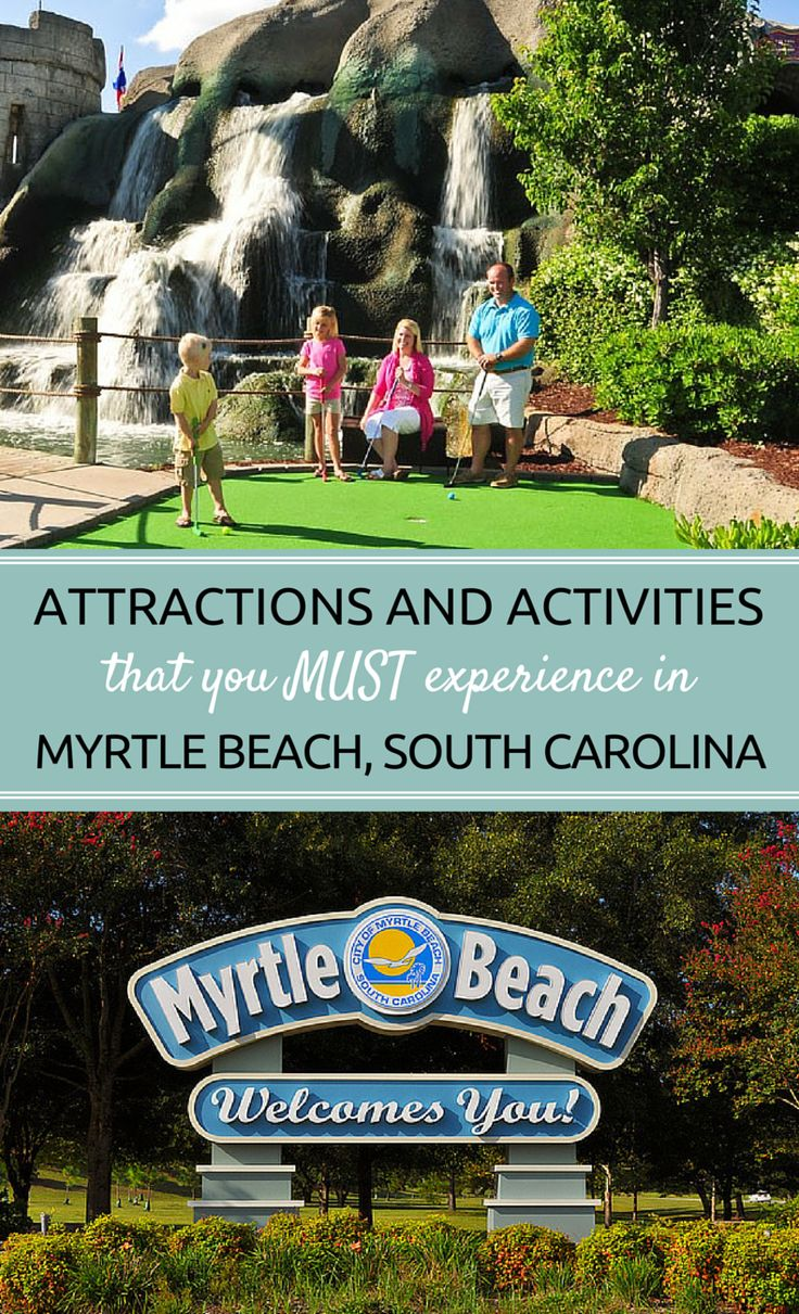 Learn more about some of the fun, exciting, and family-friendly attractions in Myrtle Beach, South Carolina.  There is so much to experience here that you must see it for yourself!