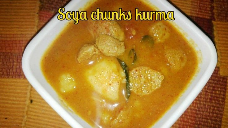 Soya chunks kurma recipe   Meal maker kurma - Soya chunks and potato kurma for chapati, naan pulao etc. I prepared this kurma for chapati for our lunch and it was very spicy and tasty. You can also have this kurma for any variety …
