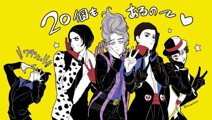 """紫タコのカルパッチョ on Twitter: """"メンズで「20個もあるの」ポーズ #手下 http://t.co/EVO4IY5e2L"""""""
