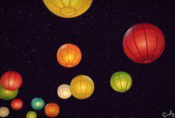 Фонари, небо, ночь, звезды