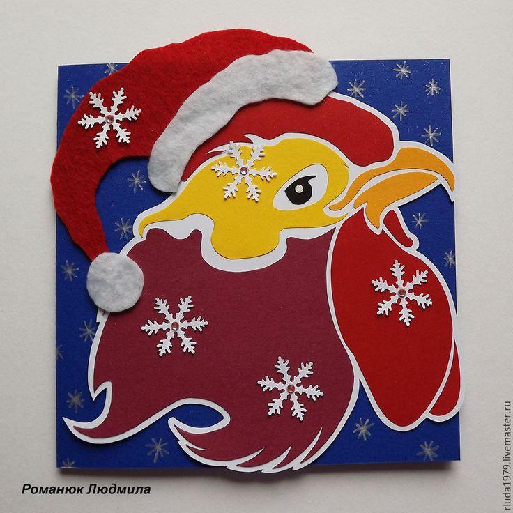 """Купить Новогодняя открытка """"Красный петух"""" - Открытка ручной работы, романюк людмила"""