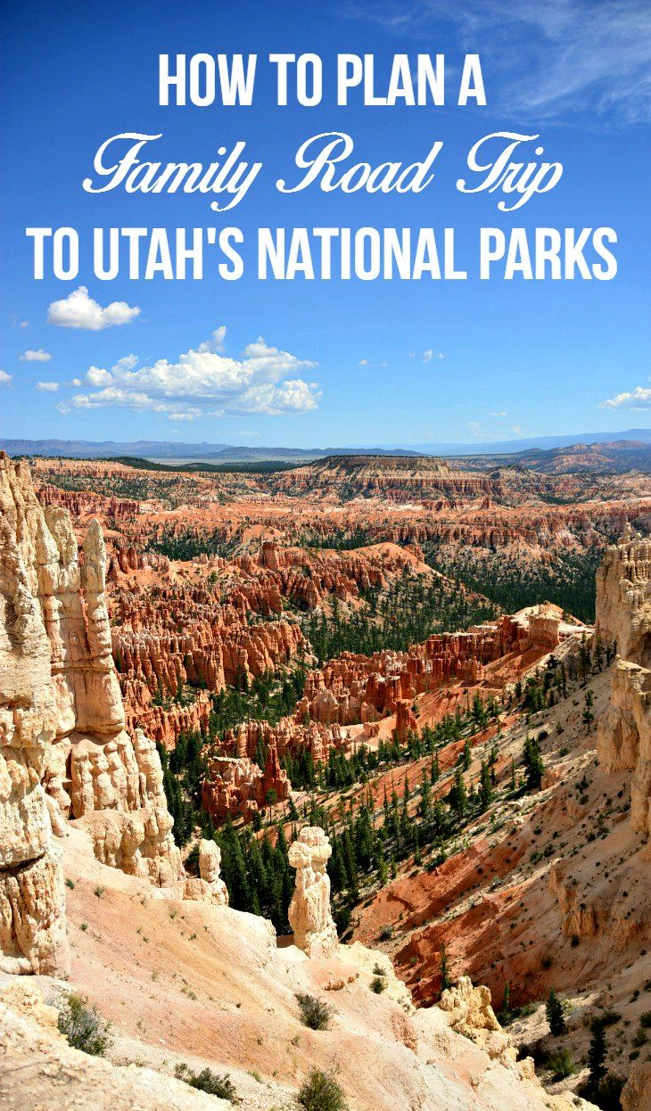 This shop has been compensated by Collective Bias, Inc. and its advertiser. All opinions are mine alone.#DropShopAndOil #CollectiveBias Plan a family road trip to Utah's national parks – all 5 of them in about 5 days!  From camping to hiking, if you love the outdoors this is a[…]