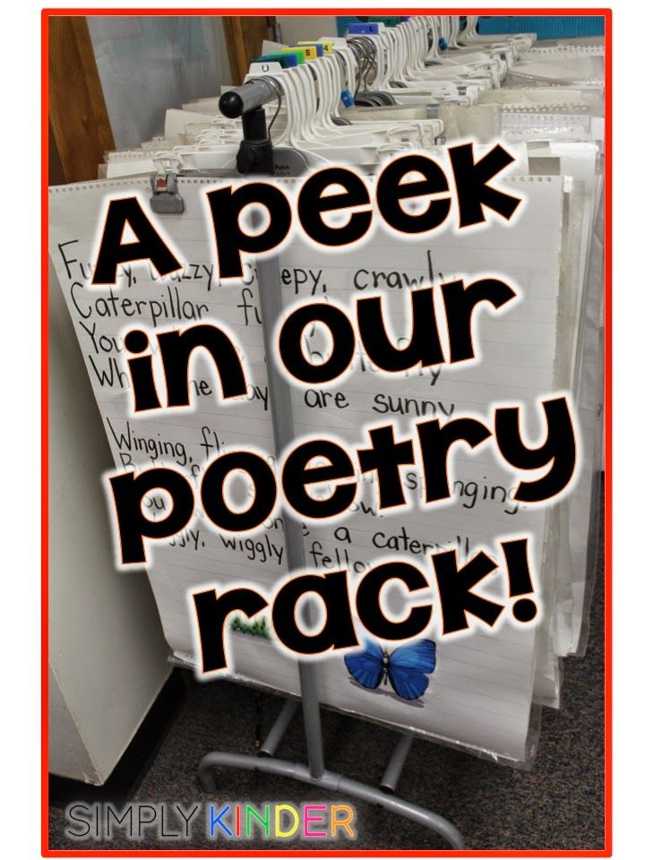 Simply Kinder: A Peek in my Poetry Rack!