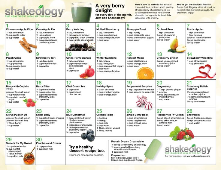 Greenberry Shakeology Recipe Calendar - #shakeology #recipes #greeenberry