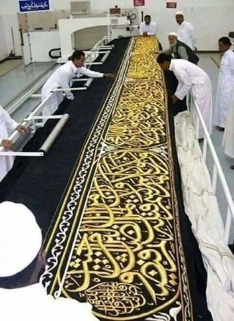 Making of the kiswah cloth # Mecca