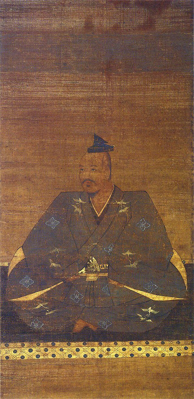 武田信玄 たけだ しんげん Takeda Shingen