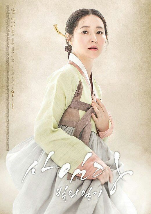 LeeYoungAe Korean Hanbok Costume