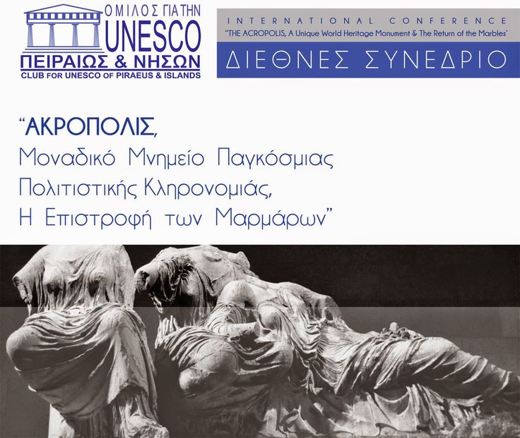 archaeology and politics. The Archaeology News Network: International Conference on the Repatriation of the Parthenon Sculptures. Conference 6.10.2014